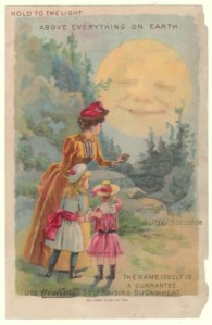 Hecker's HTL Trade Card Front